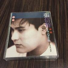 张信哲Jeff chang Greatest Hits 精选 台版 Taiwan press