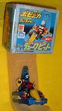 DUKE PIT ACTARUS PILOT ROBOT GRENDIZER GOLDRAKE PA67 POPY JAPAN '70 Goldorak BOX