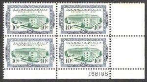 US Internal Revenue Stamp R733 Plate Block 4 (#168108 LR) VF MNH