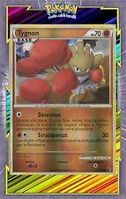 🌈Tygnon Reverse - HS04:Indomptable - 51/90 - Carte Pokemon Neuve Française