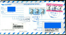 KAZAKHSTAN - USA: Front cover with cancelled stamps on envelope used