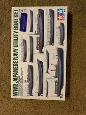 Tamiya 78026 - 1/350 WWII Japanese Navy Utility Boat Set