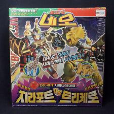Takara Transformers Beast Wars Neo Longrack vs Guiledart DX-01 Giraffe Tricera