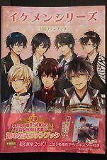 JAPAN Ikemen Series Official Fan Book (With Ikemen Sengoku Pin-Up Poster)
