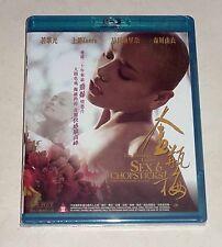 "Chin Cash ""The Forbidden Legend: Sex & Chopsticks"" HK Region A Drama Blu-Ray"