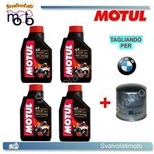 TAGLIANDO FILTRO OLIO + 4LT MOTUL 7100 MA2 10W40 BMW K-75 1987 1988 1989 1990