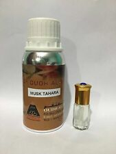 White Musk Tahara /Body Musk Arabian Attar Ittar Itr Very thick Oil 3ml