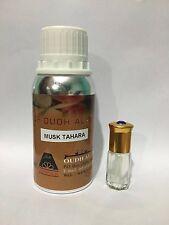 White Musk Tahara Arabian perfume Oil Attar Ittar Itr Very thick Oil 6ml
