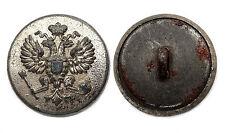 Rusia. Botón con l'Águila Imperial. Después 1917. 16 mm. Fabricación Desconocida