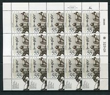 Israel 1993 New Year Spice Boxes Full Sheet, Scott 1062-64 1062-4 NH