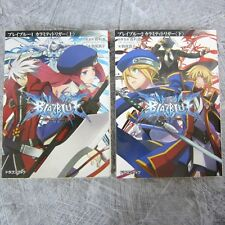 BLAZBLUE Calamity Trigger Novel Set 1+2 Japan Book FJ*
