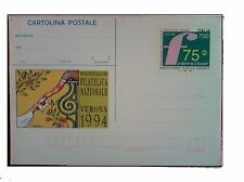 Italia Cartolina  Filatelia Nazionale Verona 1994