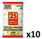 【10 SET】Pokemon 25th ANNIVERSARY Edition Promo Card Pack s8a-P Sealed NEW