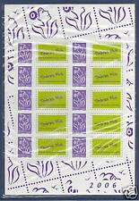 """FRANCE  PERSONNALISE N° 3916A ** Logo""""Timbres Pus"""" TB"""