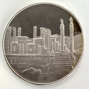 1971 Empire 2500th Anniv. 100 Rials Silver Proof Coin