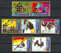 JO verano Guinea Ecuatorial (49) serie completo de 7 sellos nuevos lujo