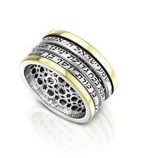 Verse Spinner Spining Jewish Shema Israel Ring 925 Silver and 9k Gold 3 Hebrew