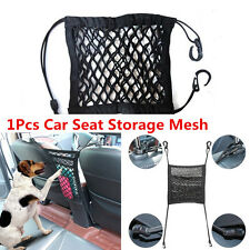 Car SUV Seat Storage Mesh Organizer Child Pet Dog Isolation Cargo Net Hook Pouch