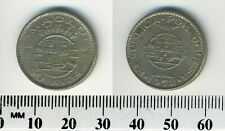 Macao 1972 - 50 Avos Copper-Nickel Coin - Macao Shield within crowned globe