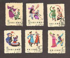 ITLOT China 1962 Folk games, used (o) Michel 657-662 CINA  LOT