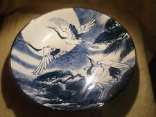 Vintage Rare Sun Ceramics Japan - Cranes in Flight LARGE Bowl
