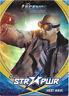 DC Legends of Tomorrow Str Pwr Star Power Card Heat Wave Gold 16 / 25