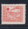 ESPAÑA (1944) NUEVO SIN FIJASELLOS MNH - EDIFIL 988 (25 cts) TUBERCULOSOS LOTE 1