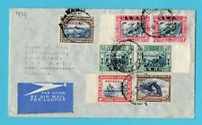 SOUTH WEST AFRICA air cover 1939 Windhoek with official stamps to Germany