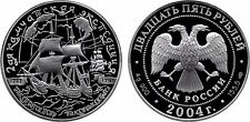 25 Rubel Russland PP 5 Oz Silber 2004 2nd Kamchatka Expedition Proof