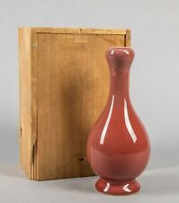 19th Chinese Antique Red Glazed Porcelain Vase with Box