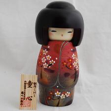 Japanese Kokeshi Doll -Authentic- Handmade in Japan - Doshi / Innocent Childhood