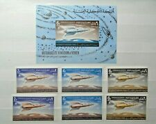 EARLY SPACE LUFTRAUM PERF + IMPERF + SHEET VF MNH YEMEN B36.31 START 0.99$