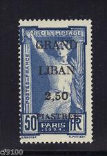 Lebanon Stamp Sc#21 Mint Unused Hinged $32.50 cv