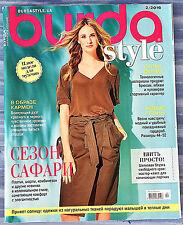 BURDA Edition 2016 # 2 Magazine in Russian Fashion Бурда