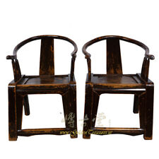 Chinese Antique Yoke Armed - Horseshoe Chairs - Pair 17Lp13