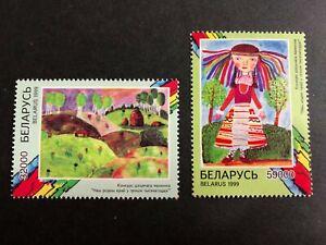 Belarus Children's Art 1999 stamps MNH set