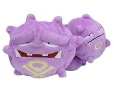 Pokemon Plush doll Pokémon fit Weezing Japan Pocket Monster New anime