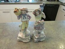 Antique Vintage CORDEY Porcelain China Victorian Boy & Girl Figurine Set 10-11""