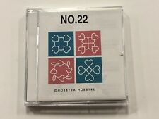 Hobbyra Hobbyre Quilting Embroidery Designs Card #22 - Deco Brother Baby Lock