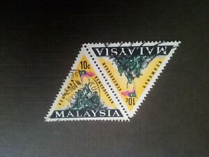 1967 MALAYSIA USED STAMPS KEAMANAN 10c