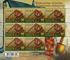 2019 Belarus Mini Sheet Traditional Musical Instruments of Belarusians Duda MNH