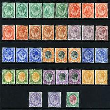 SOUTH AFRICA KG V 1913-24 Definitives - Shades & Inverted Wmks SG 3 - SG 14 MINT