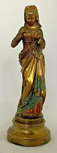 Carrier-Belleuse Signed Gilt Bronze LISEUSE Woman with a Book French School