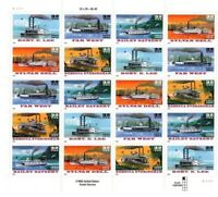 Riverboats 3091-3095 32 cent Stamp Sheet Pane 20 Mint NH 1996 Free Shipping