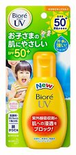NEW! Kao Biore UV Kids Milk Sunscreen SPF50+/PA++++ 90g for Kids, Sensitive Skin