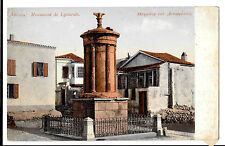 Athens Monument de Lysicrate (Lantern of Diogenes), PPC, Unposted Undivided Back