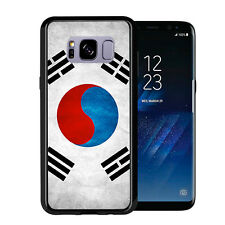 South Korea Grunge Flag For Samsung Galaxy S8 2017 Case Cover by Atomic Market