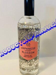 The Body Shop JAPANESE CHERRY BLOSSOM Body MIST 3.3fl.oz/100ml FREE SHIPPING
