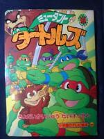 Teenage Mutant Ninja Turtles TMNT japanese Picture book retro Shogakukan