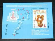 RUSSIA SOWJETUNION collection all to Olympics 1980 Moscow issued Sport sets MNH